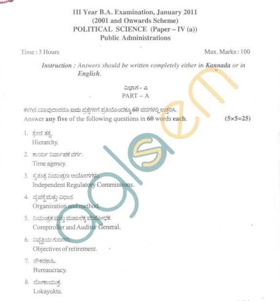 Bangalore University Question Paper Janurary 2011 III Year B.A. Examination - Political Science