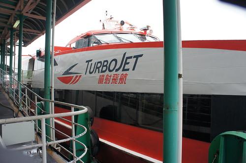 TurboJet arrived at Macau