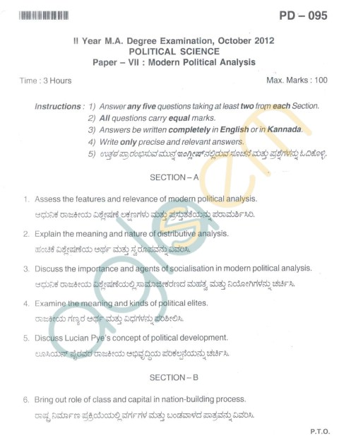 Bangalore University Question Paper Oct 2012:II Year M.A. - Degree Political Science Paper VII Modern Political Analysis