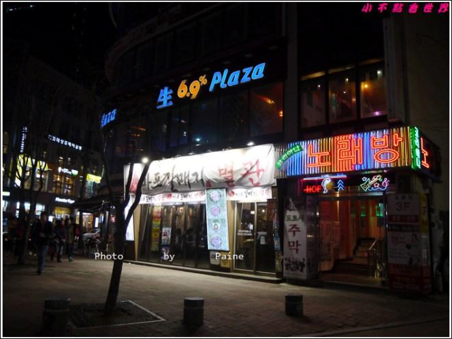0407弘大 麻浦烤肉 (2).JPG