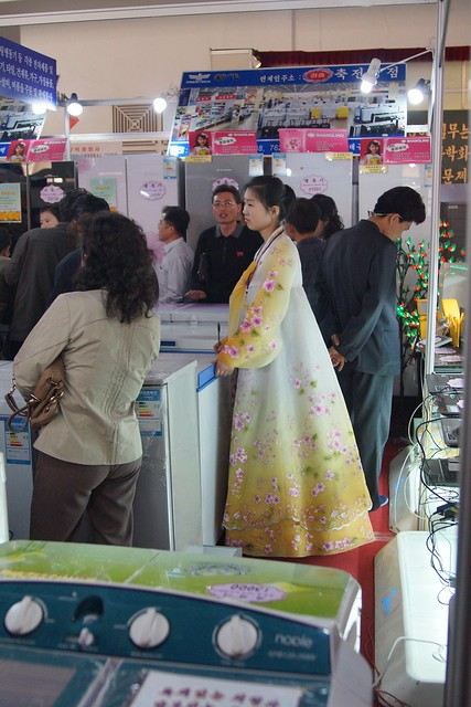 Pyongyang Spring Business Expo