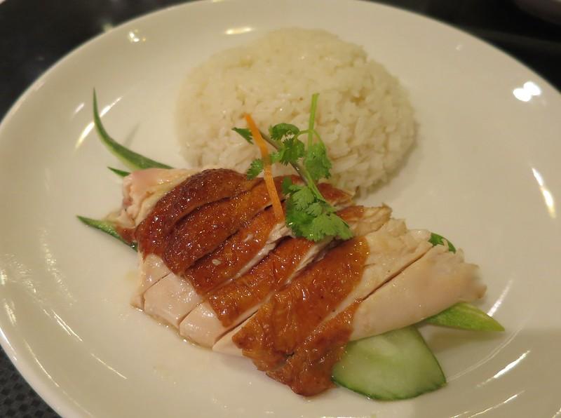 Sergeant chicken rice