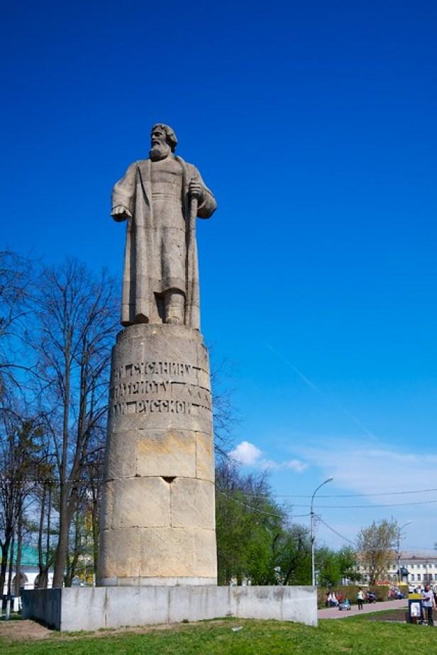Памятник Ивану Сусанину., Кострома, Россия, Золотое кольцо