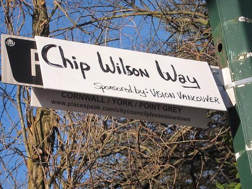 """Chip Wilson Way"""