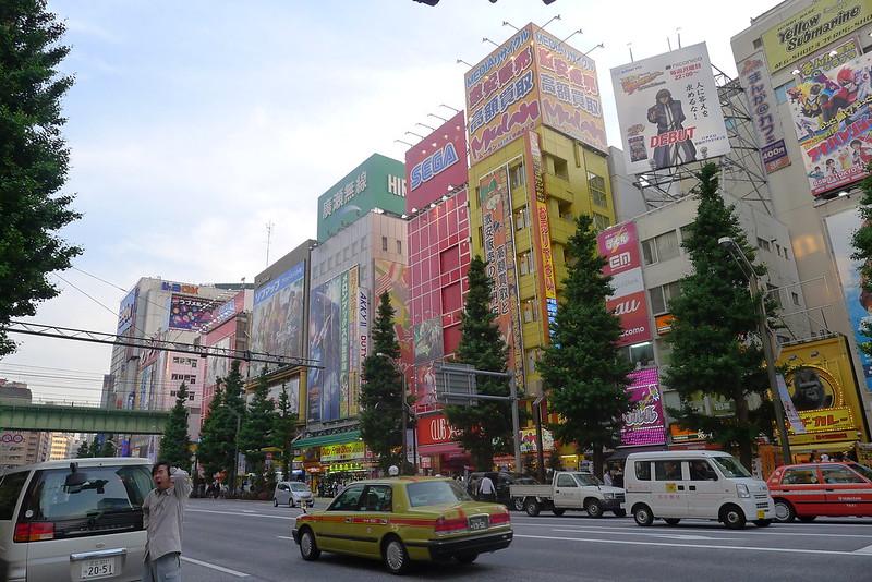 magnetic-rose.net Akihabara