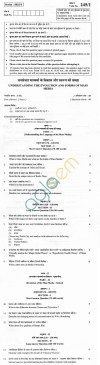 CBSE Board Exam 2013 Class XII Question Paper -Understanding The Evolution And Forms of Mass Media