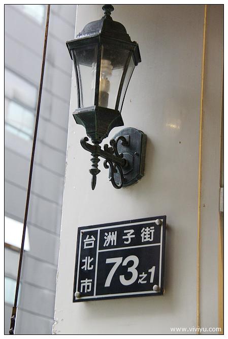 [美食.台北]貳樓餐廳Second floor cafe.內湖店~早午餐熱門人氣店家 @VIVIYU小世界