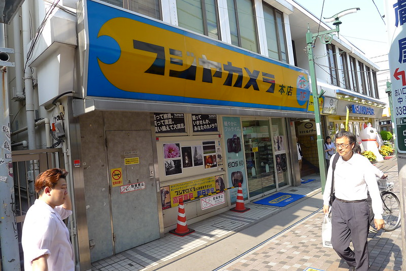magnetic-rose.net Nakano Broadway