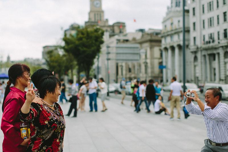 Shanghai Part 1