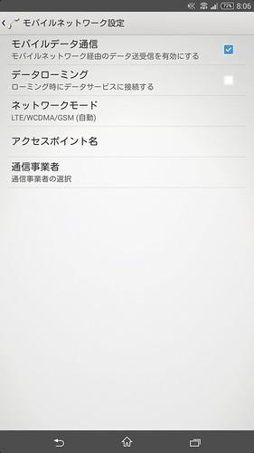 Screenshot_2014-12-19-08-06-45