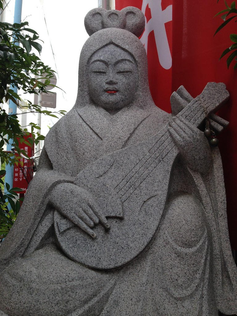 Benzaiten, Saraswati at the JR Koenji Azuma Dori Shoten-gai