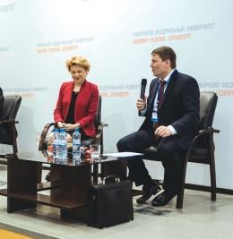 Натали Ферье и Сергей Ерёмин