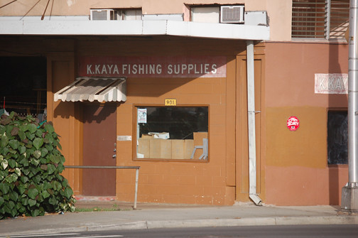 Kaya Fishing Supply