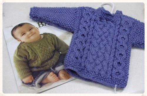 Baby Aran Pullover