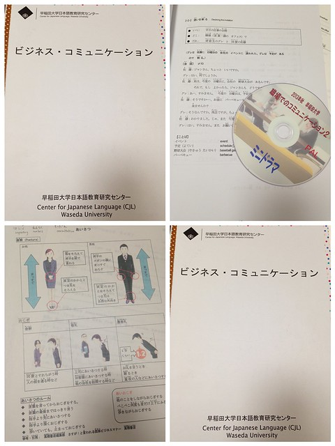 Japanese Business Communication