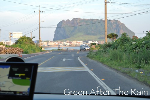 Arumdaum Resort Jeju Driving To