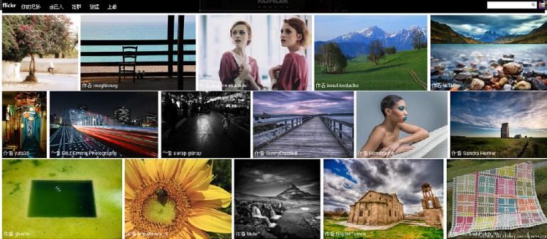 Flickr中相片流(Photostream)提供漂亮的圖片瀏覽介面,並可自訂相片流,展現獨特品味