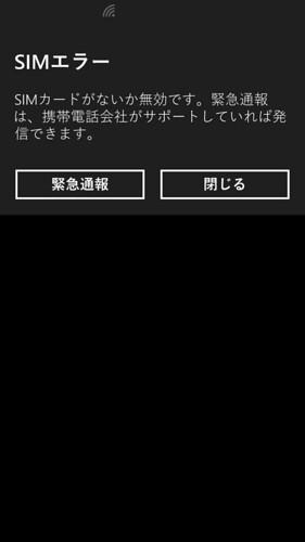 wp_ss_20140210_0009