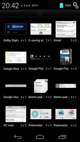 Widgets ที่ i-mobile IQX Ken เตรียมไว้ให้