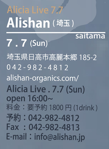 Little Eagle Alishan event.jpg