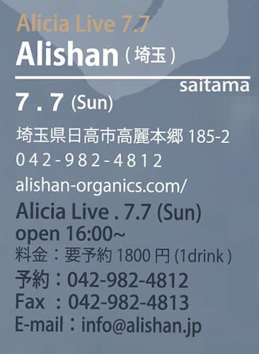 Little Eagle Alishan event.jpg