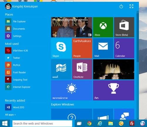 Start menu กลับมาแล้วใน Windows 10