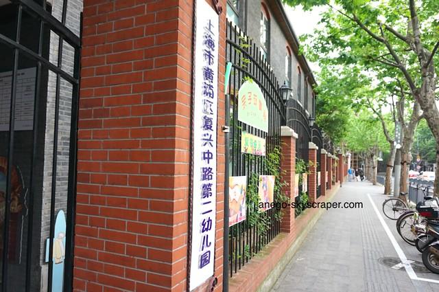 新天地 幼稚園