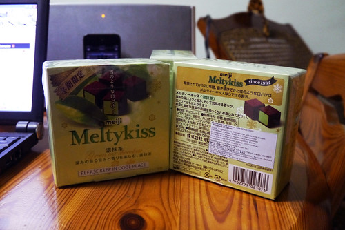 Meiji Melty Kiss Green Tea Chocolate