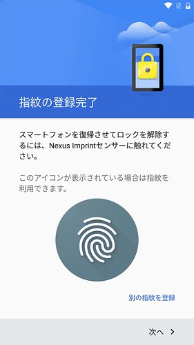 Screenshot_20160602-005415
