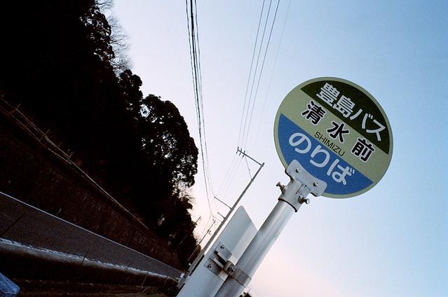 Teshima