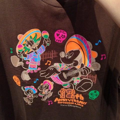 あらいいTシャツ。