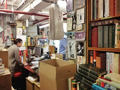 SKOOB Books, The Brunswick