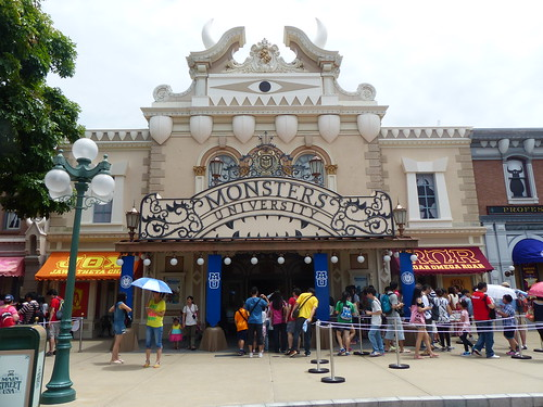 Monsters University, Hong Kong Disneyland 2013