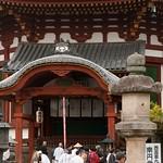 Nara-07