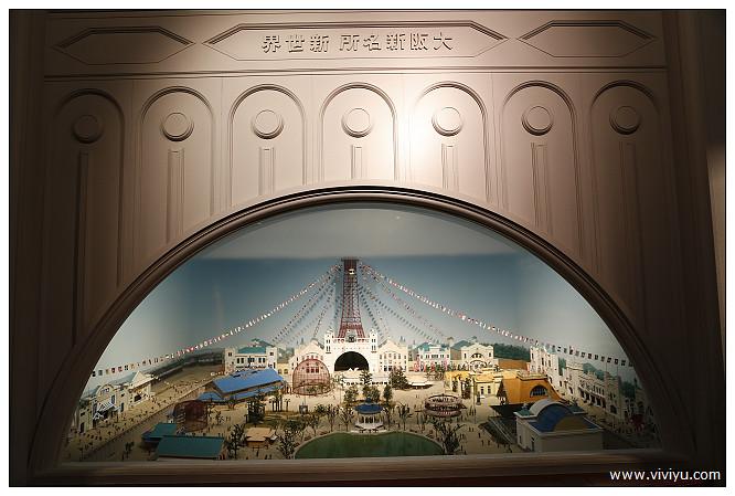 大阪,大阪くらしの今昔館,大阪周遊卡,旅遊,日本,景點,第天神橋筋六丁站 @VIVIYU小世界