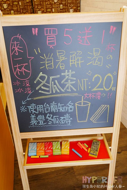 美誼三明治一店 (7)