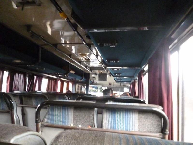 Bus 201 from Santa Ana to San Salvador
