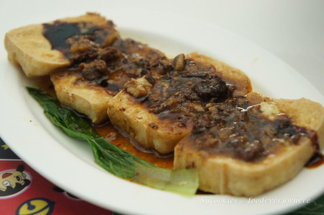 11.d dream cafe -Stewed Bean Curd RM 5 (3)
