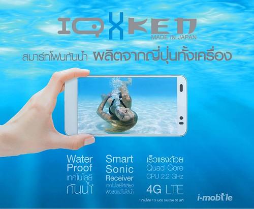 i-mobile IQX Ken