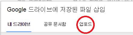 03 업로드