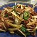 Mongolian Style Beef
