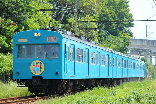 1001F(わくわく鉄道フェスタHM) @石原〜ひろせ野鳥の森