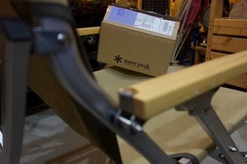 Snow Peak Low Chair 30