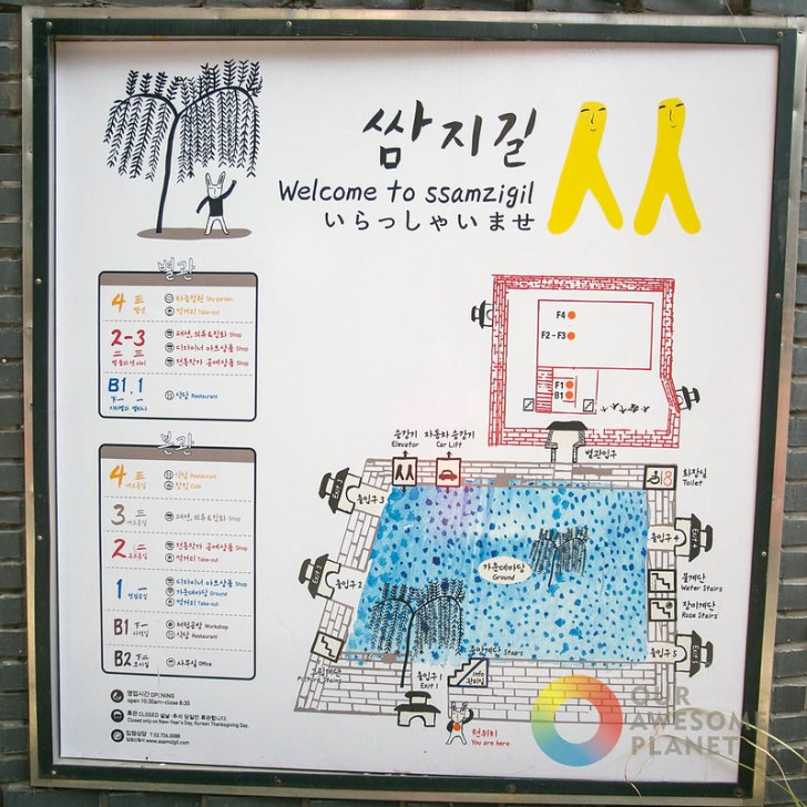 Insadong- KTO - Our Awesome Planet-87.jpg