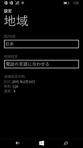 wp_ss_20150214_0031