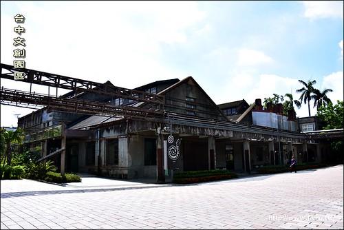 台中文創園區