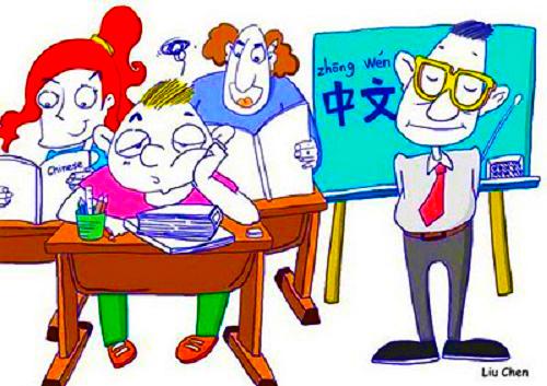 learn chinese cartoon