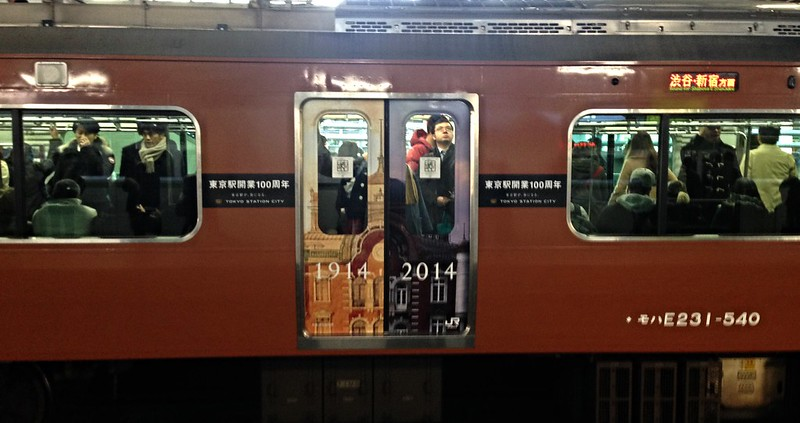 100 years of Tokyo Station