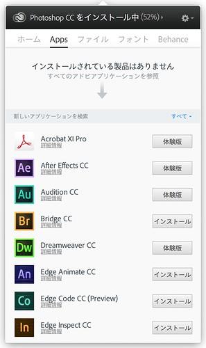 ScreenSnapz-Pro-003