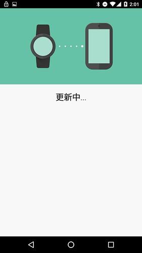 Screenshot_20160616-020201